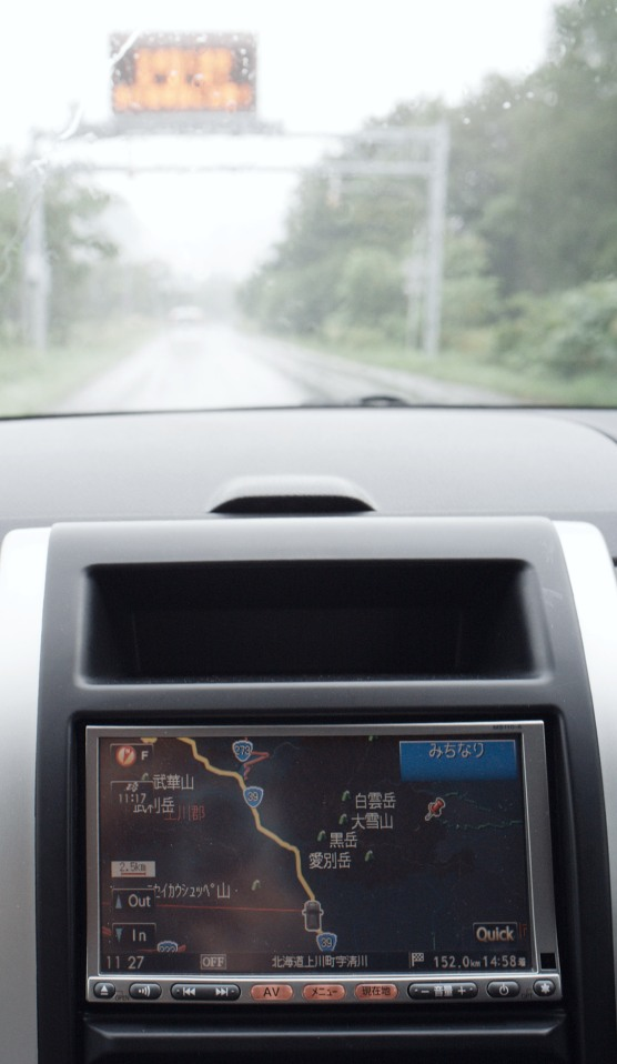 Follow the GPS