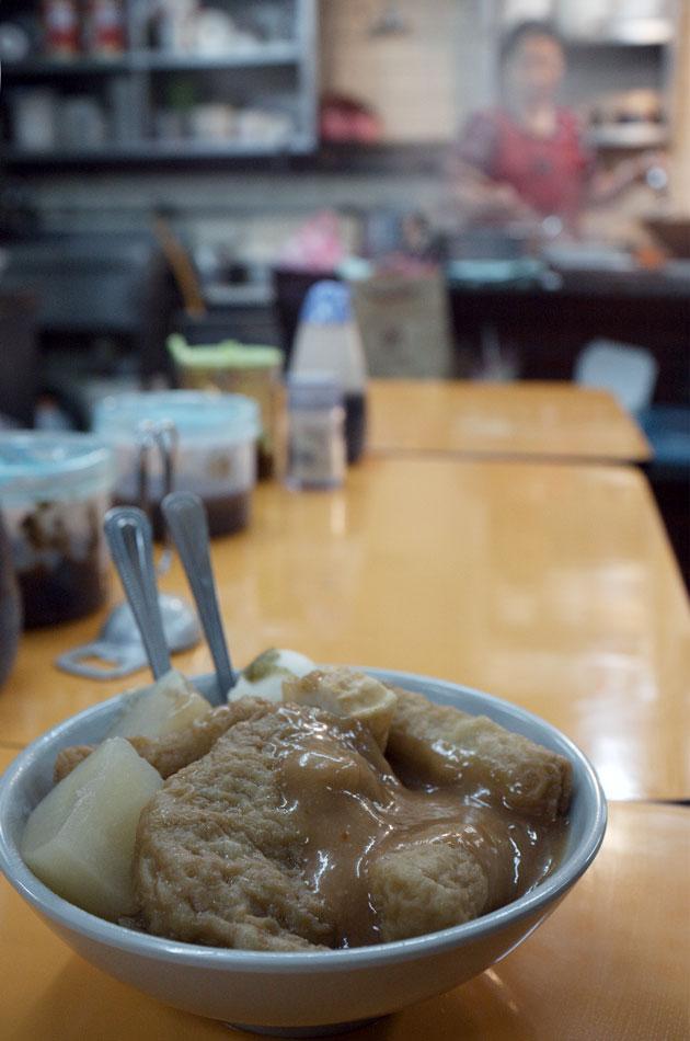 台湾小吃 - 天妇罗