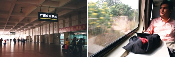 Guangzhou2004