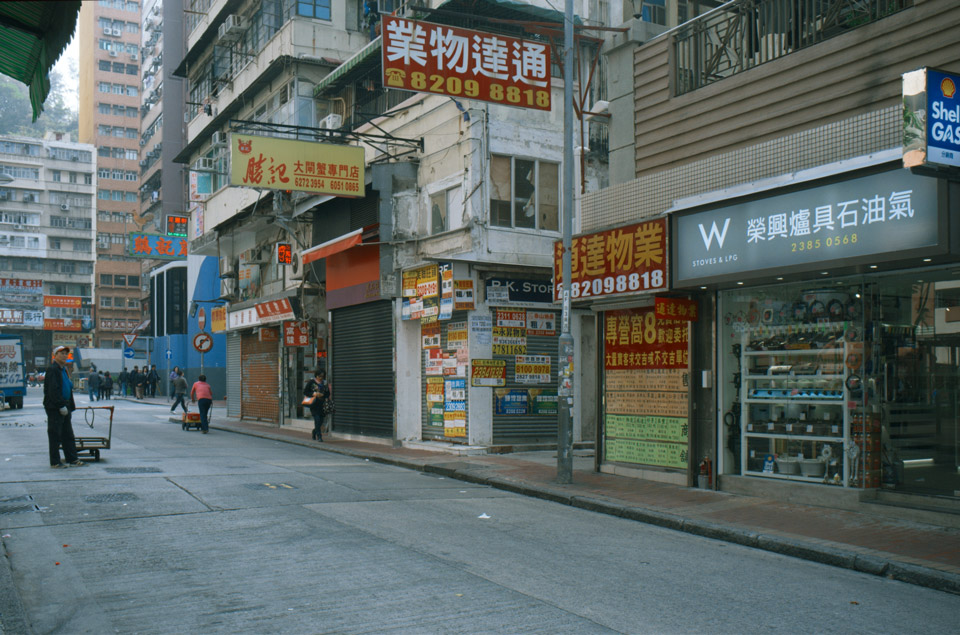 Streets01 - Wtc4