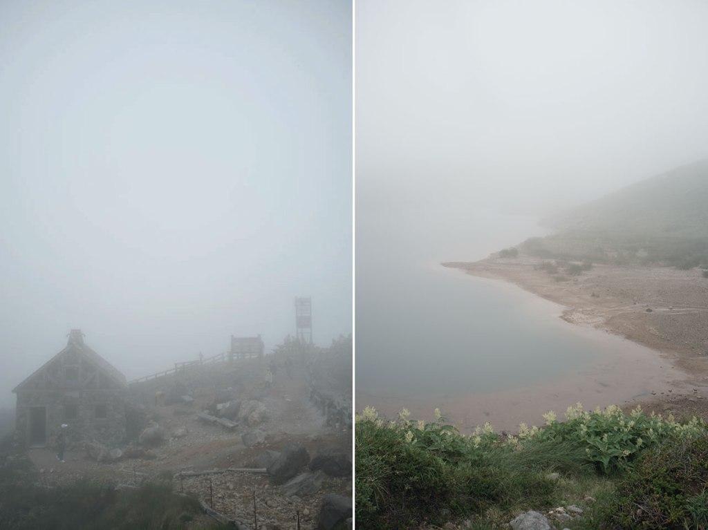 Daisetsuzan National Park 大雪山国立公園 - Asahi-dake 旭岳30-31 - Sugatami PondV50