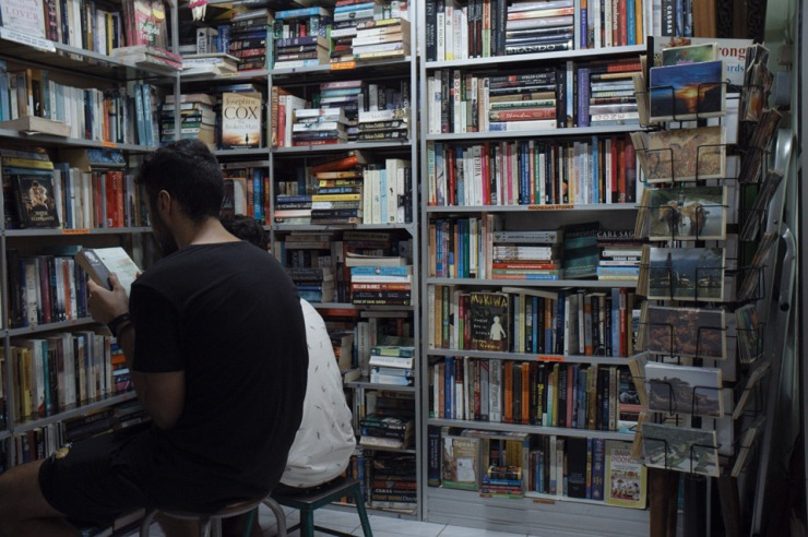 Ganesha Bookshop Bali @ Jln Raya01k64