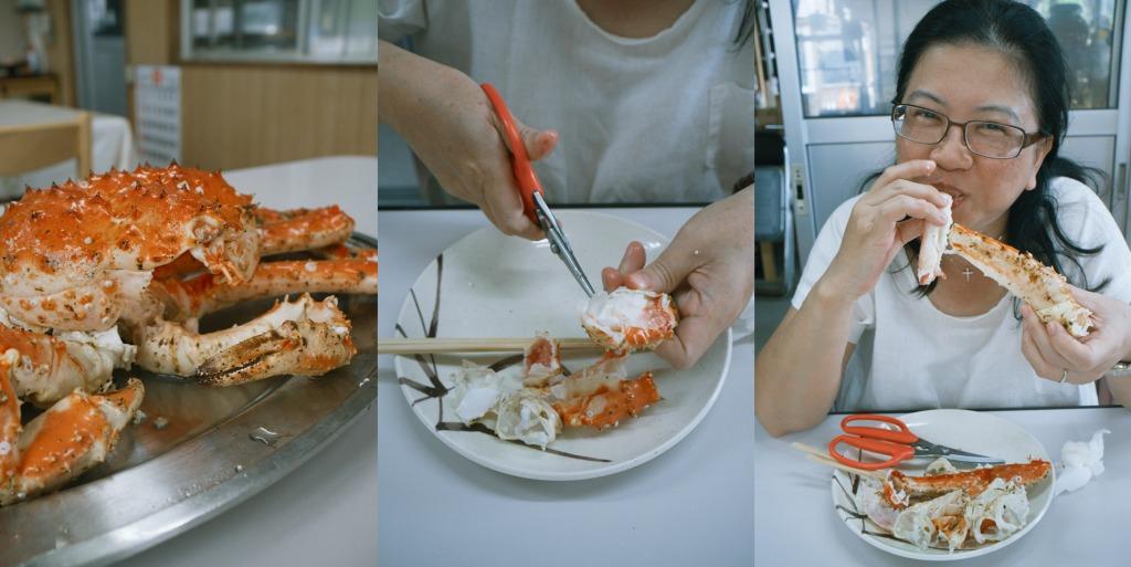 Abashiri 網走 - Oyaji Crabs かにの大内10,16,17TC4