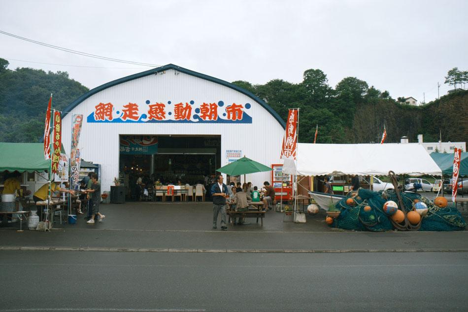 Abashiri Kando Morning Market 網走感動朝市01TC4