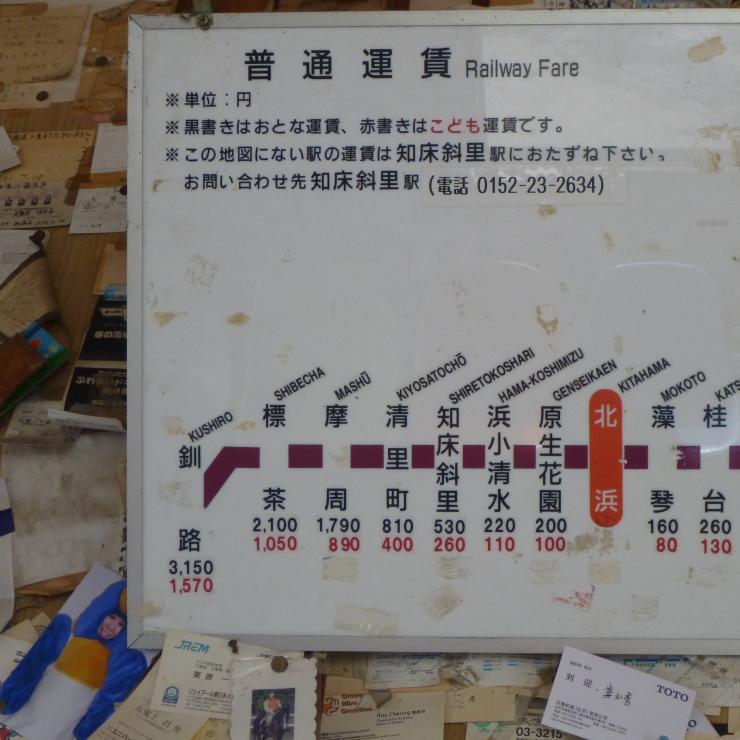 Kitahama Station 停車場07MUsl