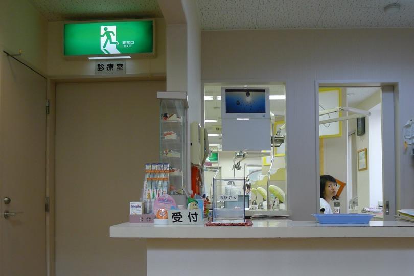 Dentist01c