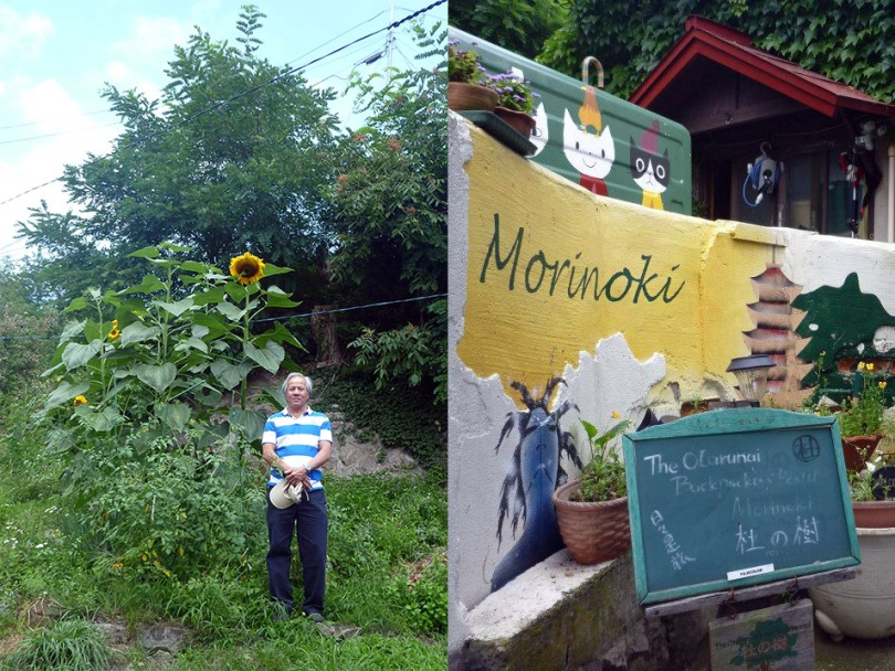 Otarunai-Backpackers'-Hostel-Morinoki04-5MUl