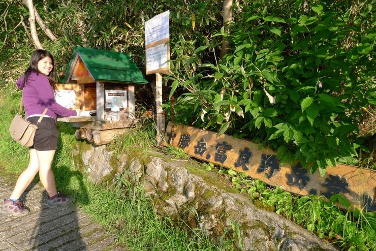 Daisetsuzan-National-Park-大雪山国立公園---Mt.-Furano-富良野岳38YJ