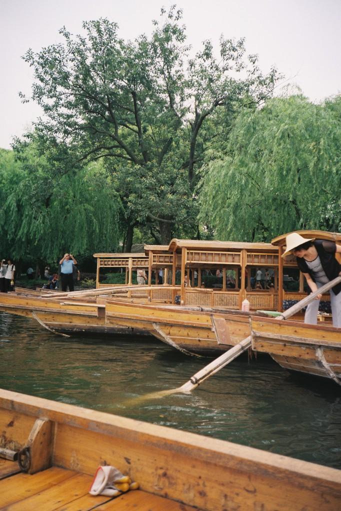 Xixi Wetlands7 - Fuji Sensia 200