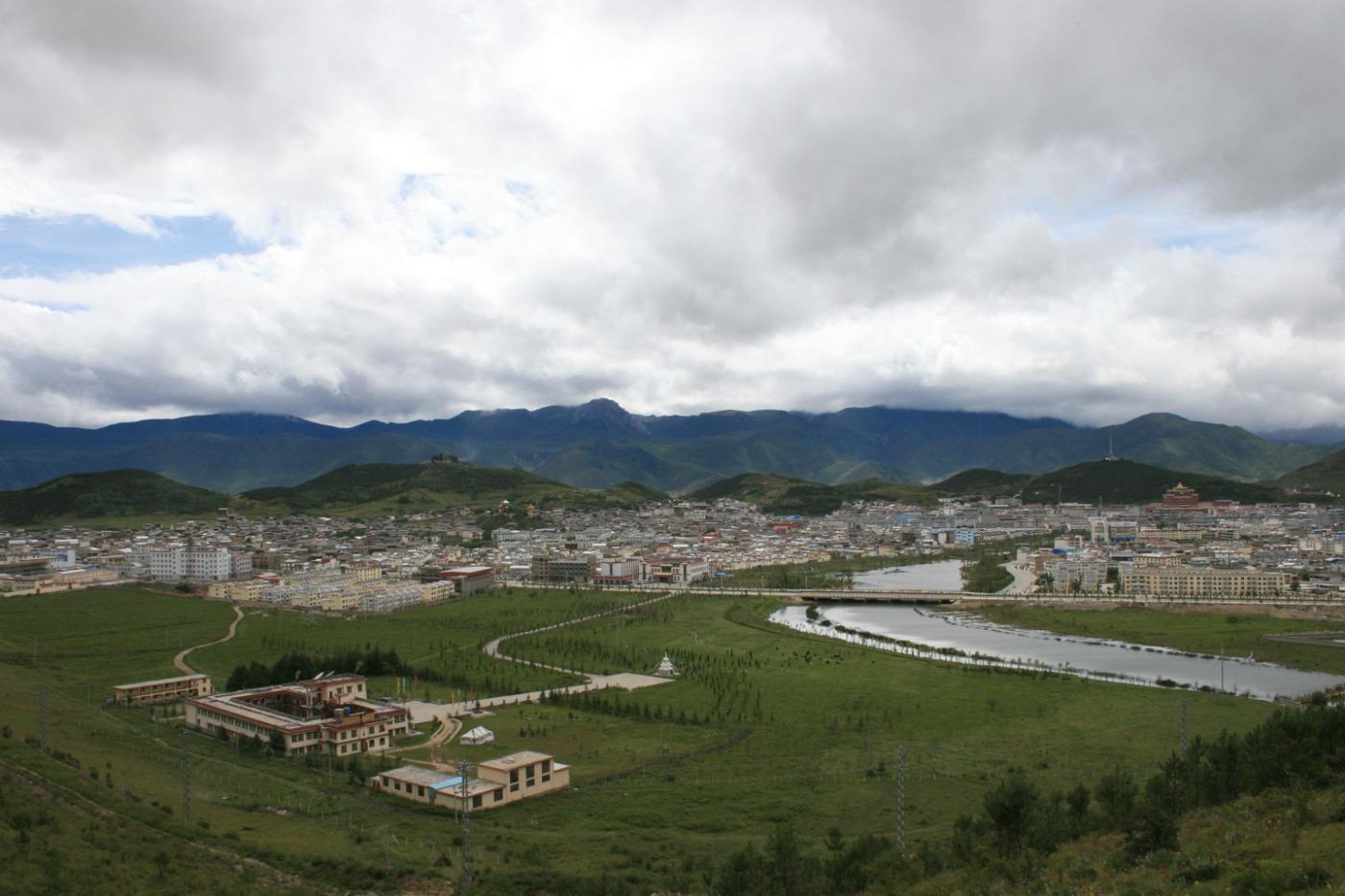Gyaltang Dzong Hotel & Shangri-la Old Town2