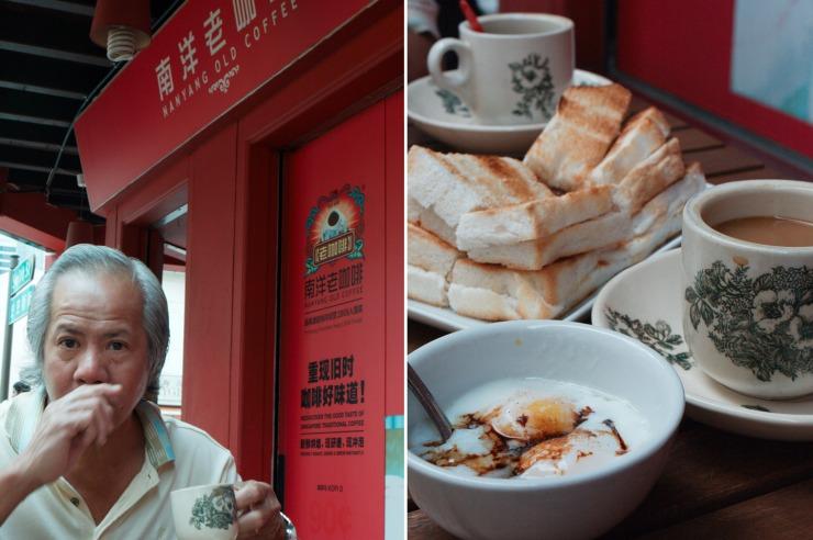 Nanyang Old Coffee @ 268 South Bridge Road05,14tc4