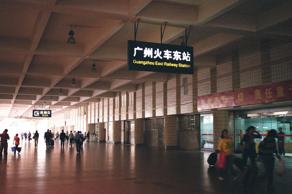 Guangzhou train station 2004