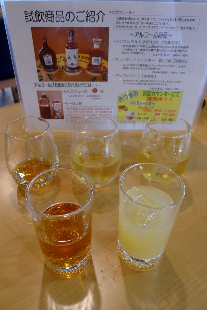 25f Nikka Whiskey Yoichi Distillery ニッカウヰスキー余市蒸留所19YJl