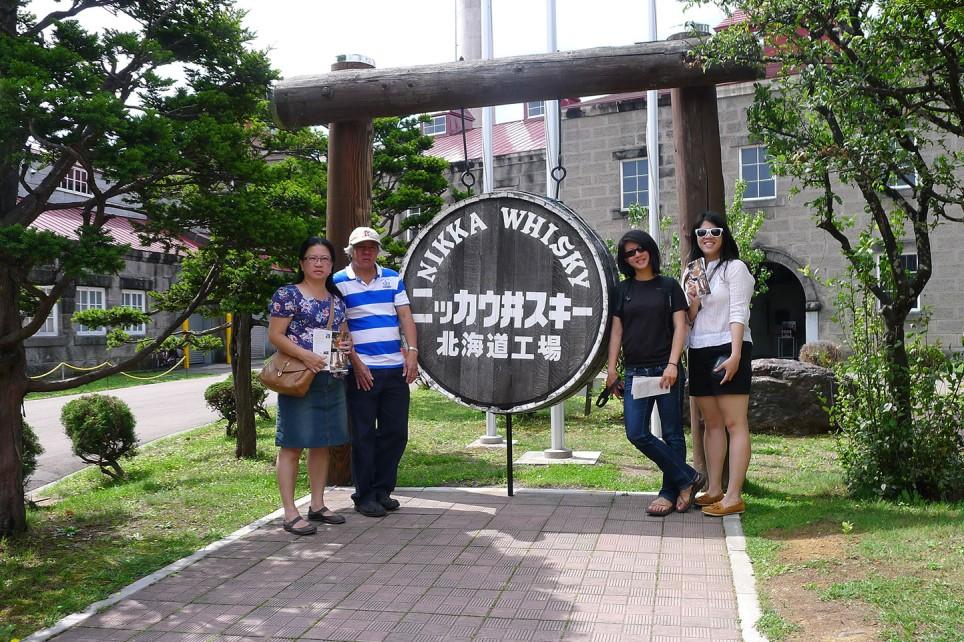 Nikka Whisky Yoichi Distillery ニッカウヰスキー余市蒸留所 01