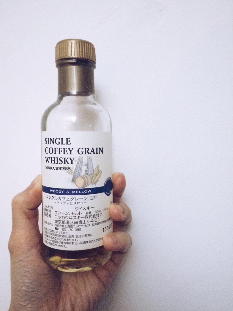 Nikka Whiskey Yoichi Distillery ニッカウヰスキー余市蒸留所 06
