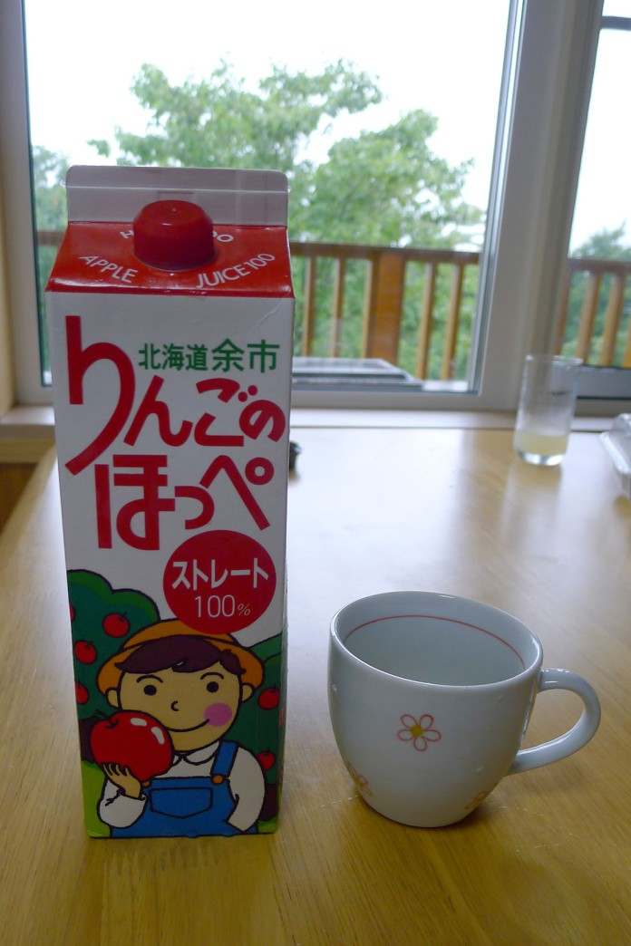 Yoichi apple juice