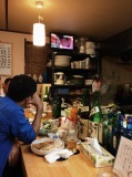 季節料理はやし Hayashi @ 花園 2丁目1-8