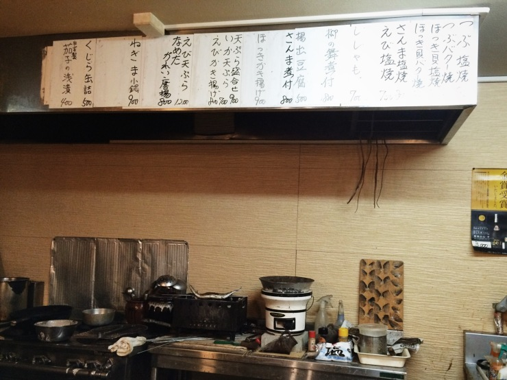 季節料理はやし Hayashi @ 小樽市 花園 2丁目1-8