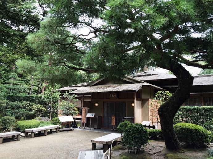 Shiguretei Tea House