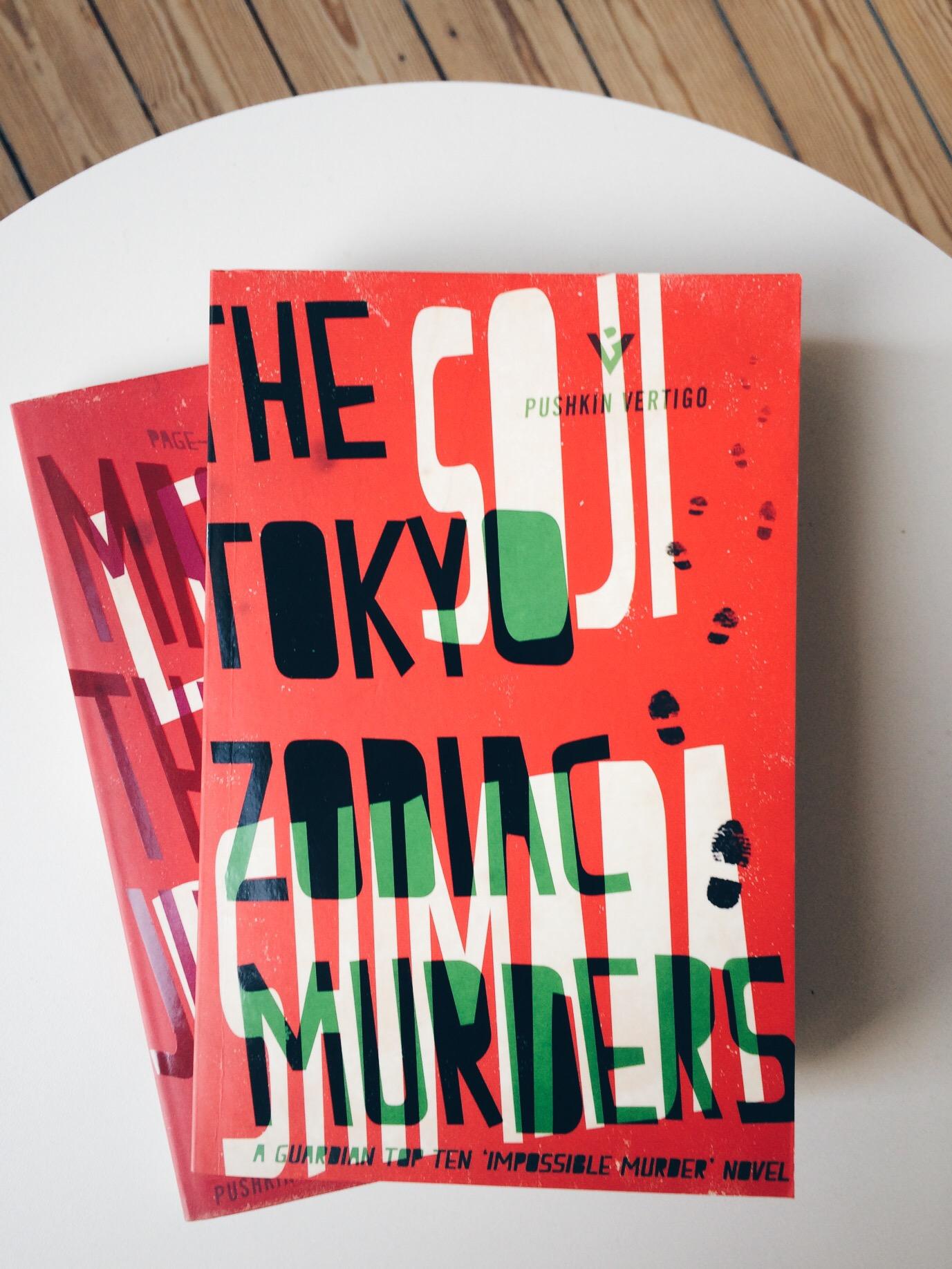 soji shimada  tokyo zodiac murders angelina hue
