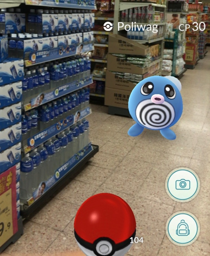 Poliwag in a supermarket