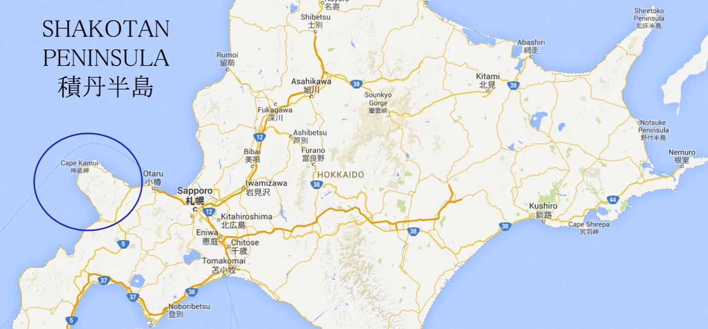Hokkaido map showing the Shakotan peninsula