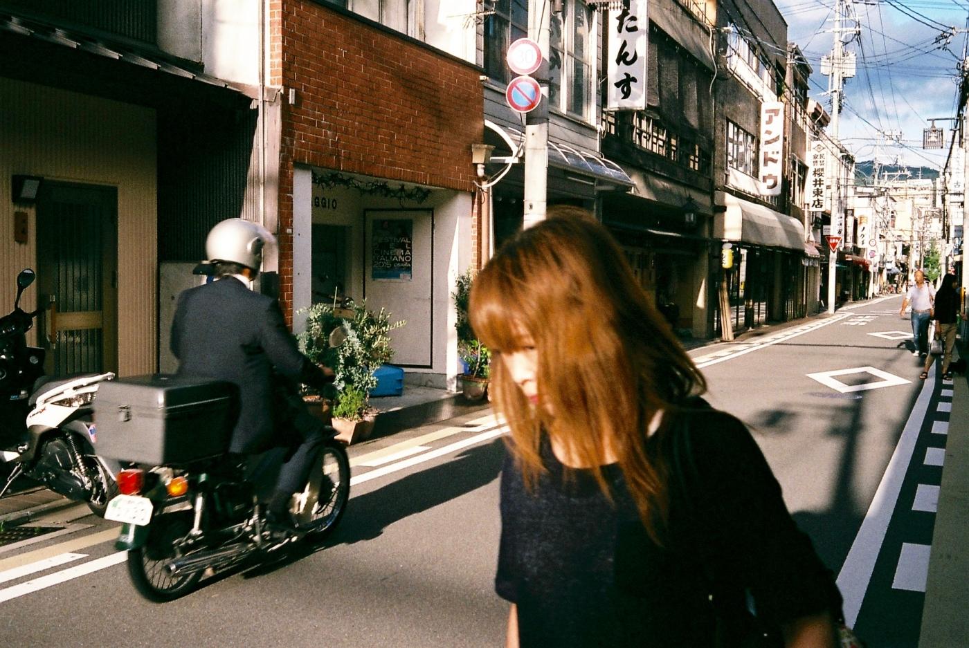 Ebisugawadori / Furniture Street 夷川通