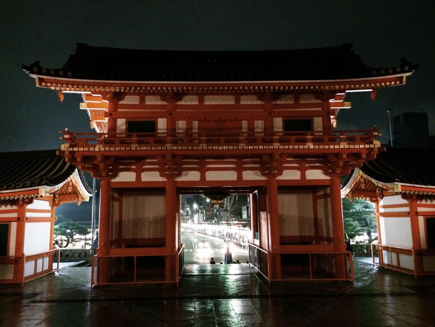 Yasaka Shrine in Gion district