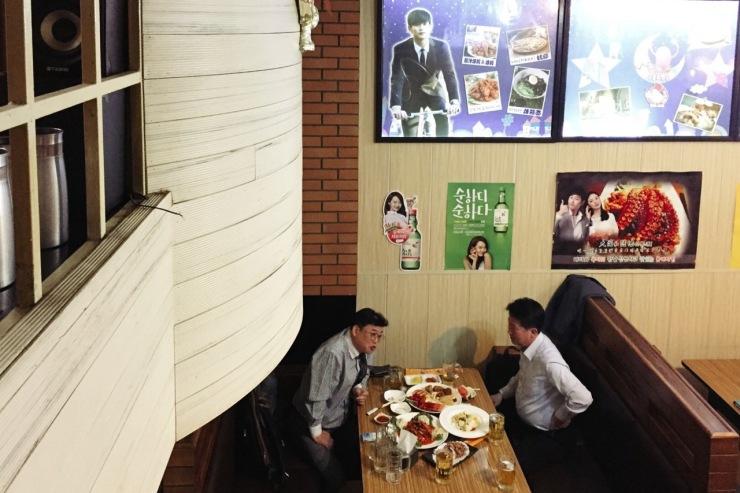 步乐满 餐厅 @ Xita street 西塔街