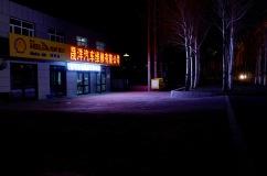Harbin streets