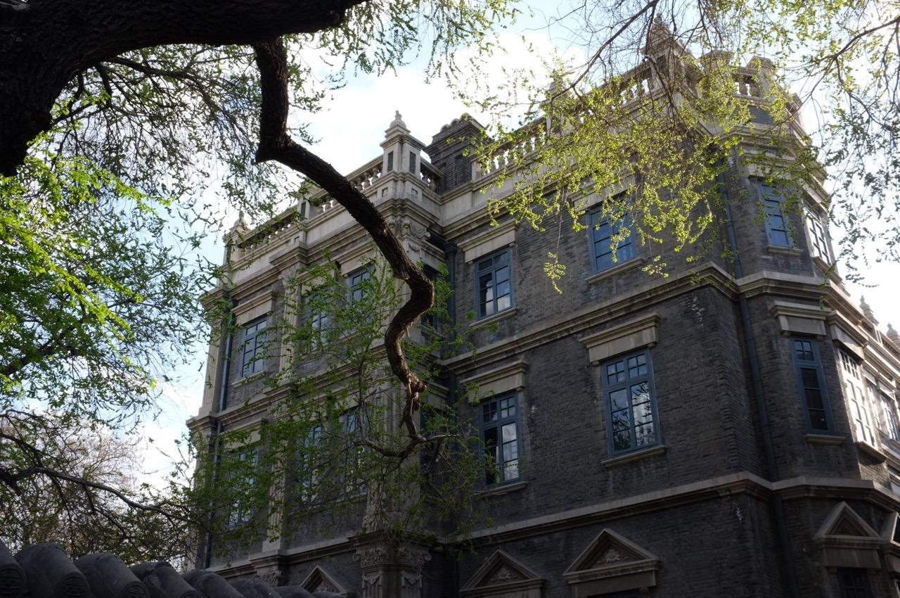 Marshal Zhang's Mansion 张氏帅府