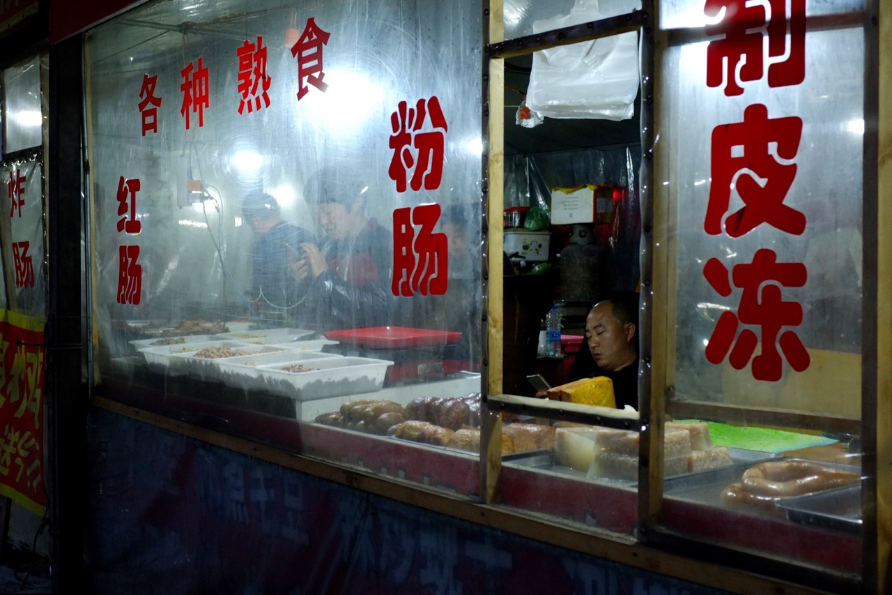 Night market in Songbei
