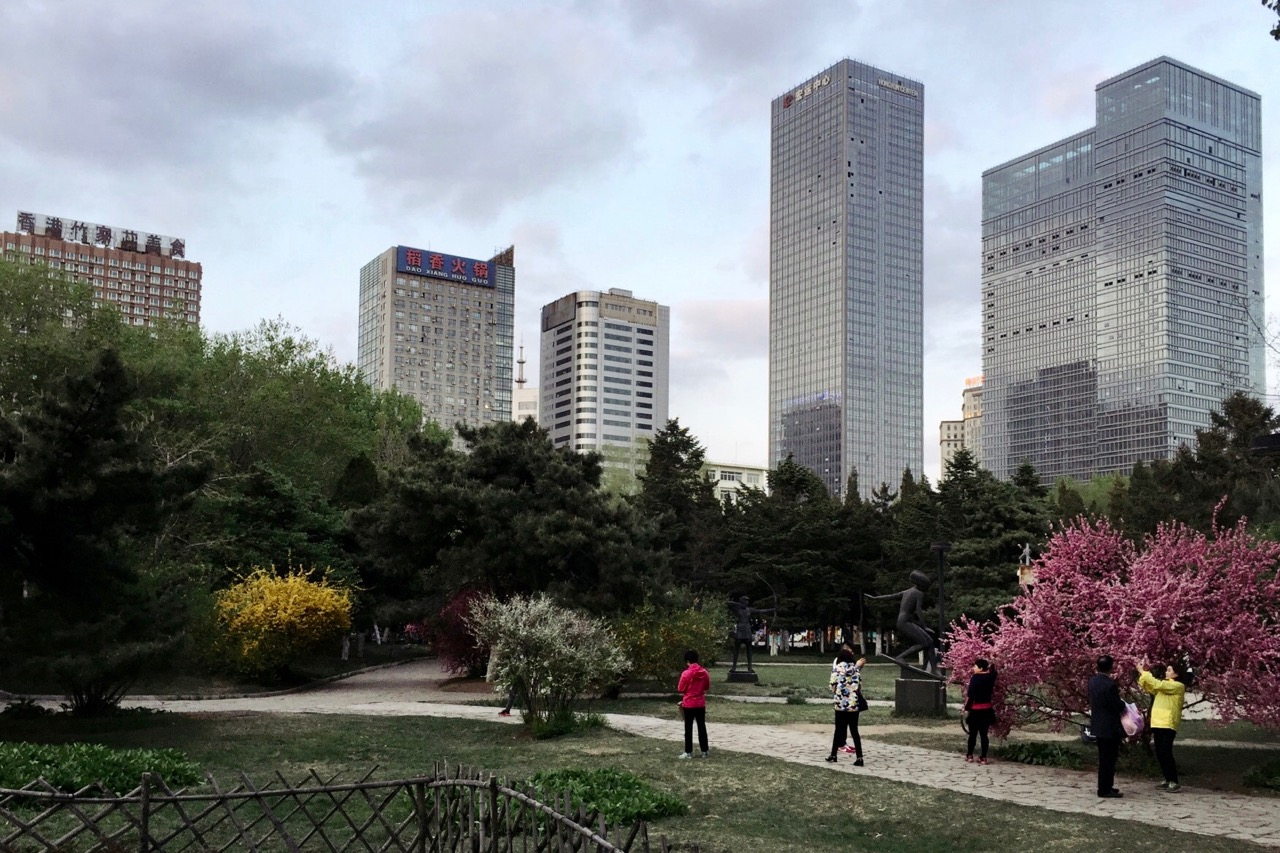 Zhongshan Park 中山公园