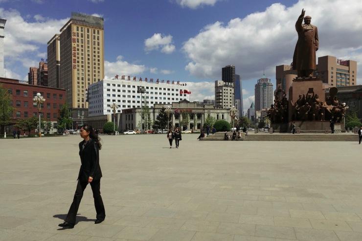 Zhongshan Square 中山广场