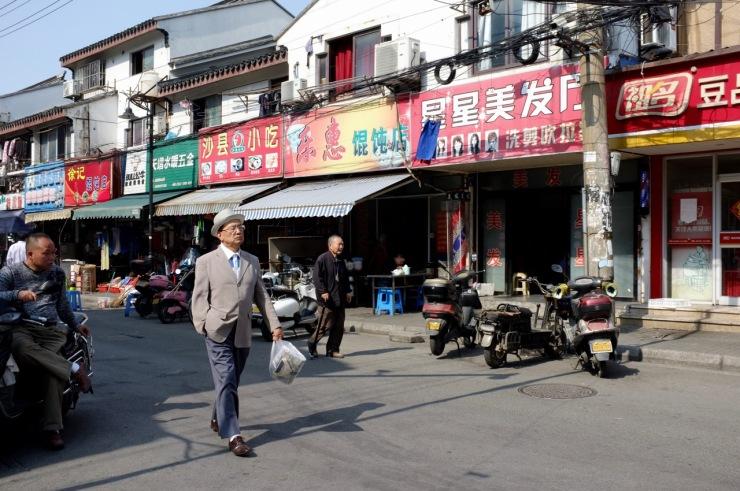 Suzhou streets - 学子街