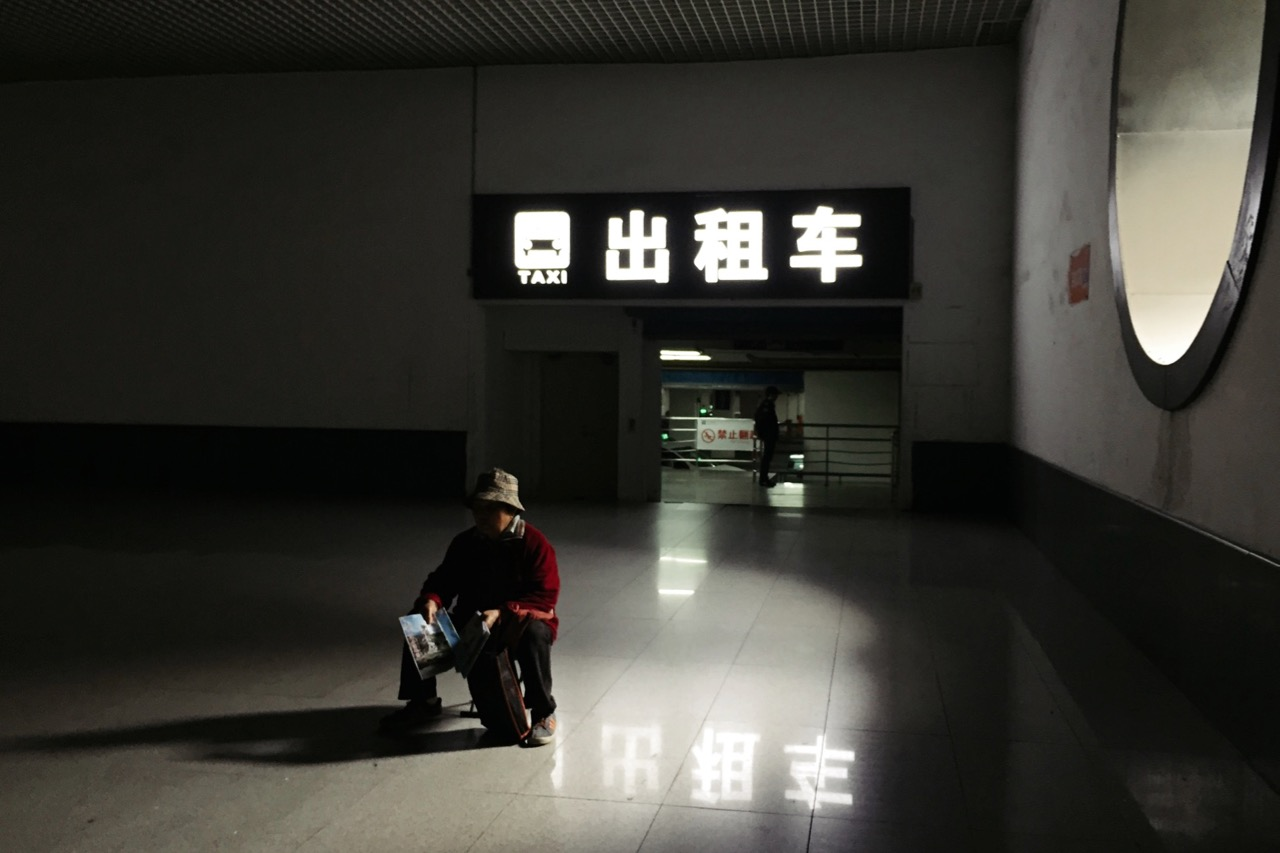 Suzhou train station