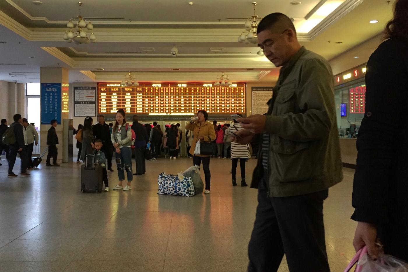 Shenyang railway station – Version 2