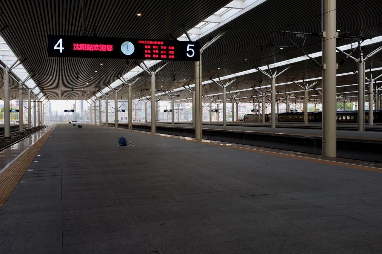 Shenyang railway station