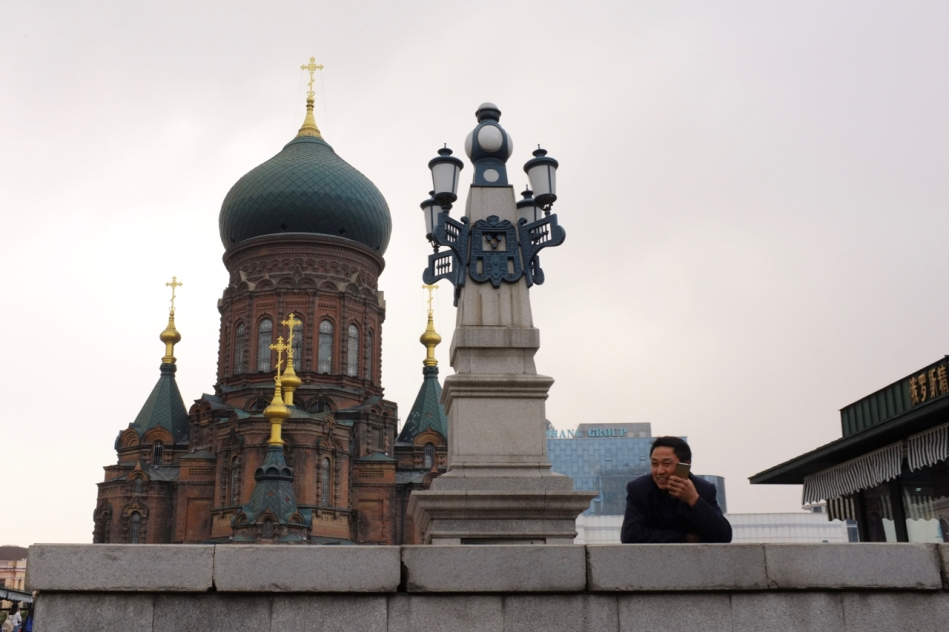 St. Sophia Church 圣·索菲亚教堂