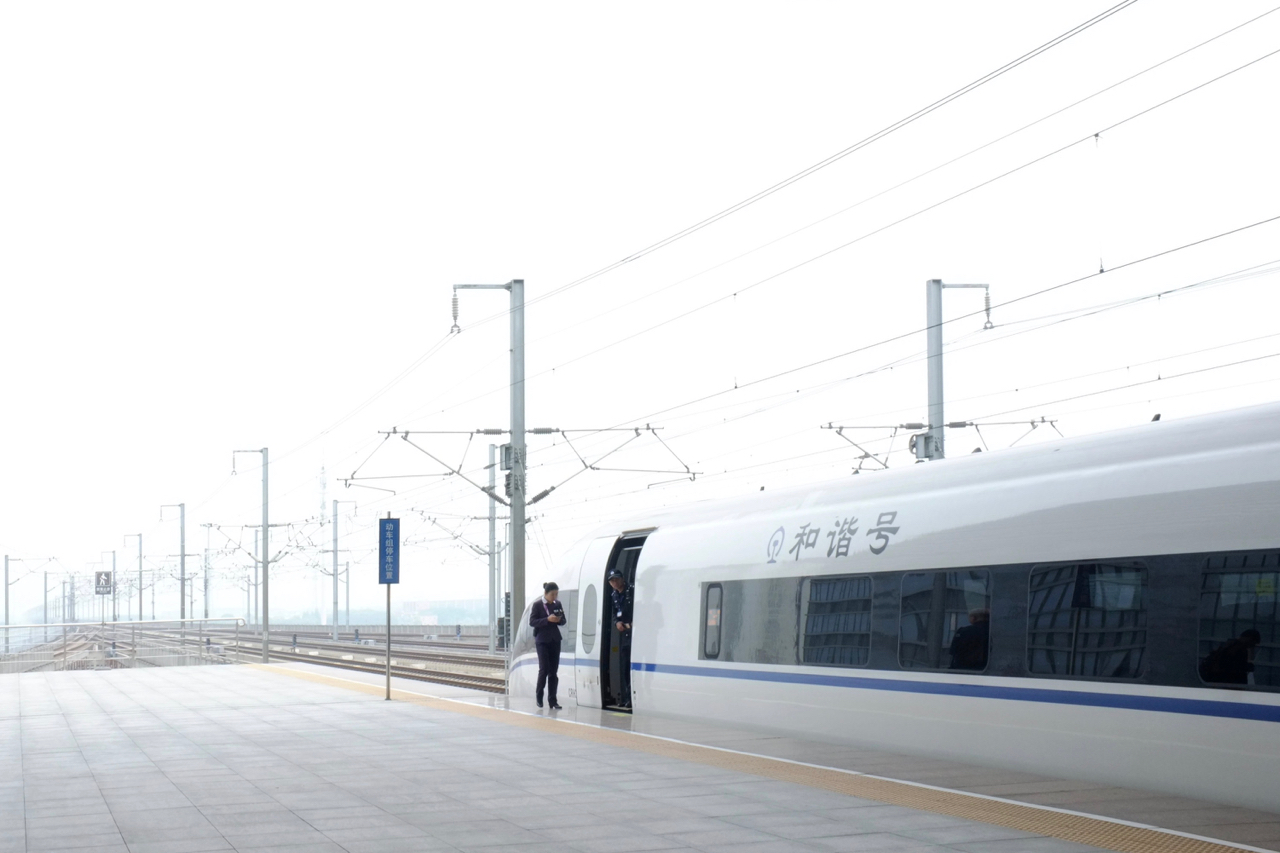 Suzhou north railway station – Version 2